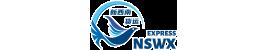 新西南国际货运 NSWX